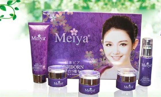 Bộ mỹ phẩm Meiya trị nám