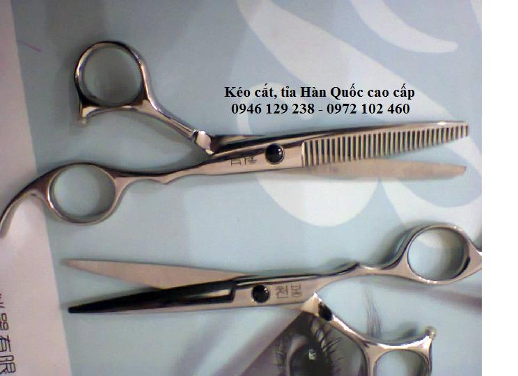 Kéo cắt tóc Hàn Quốc AH 801-55