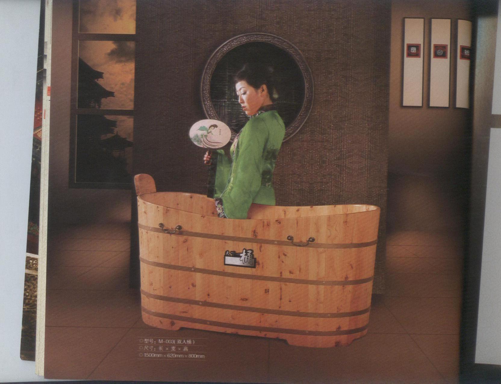 Bồn tắm gỗ SKU : M-003