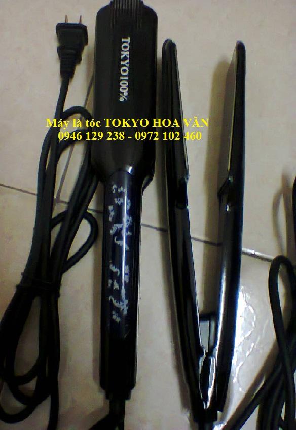 Là duỗi tóc TOKYO HOA VĂN